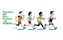 2019 Hong Kong Standard Chartered Marathon