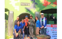 DMZ International Peace Marathon