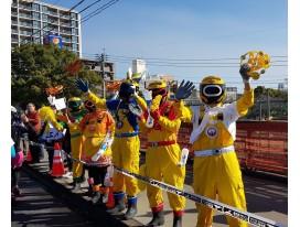Kagoshima City Marathon