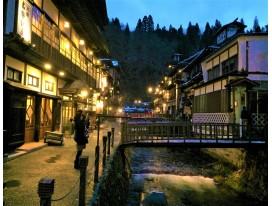 (Pre-Register) Snow Monster Trek in Japan