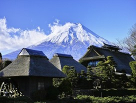 Mount Fuji Sunrise Hike